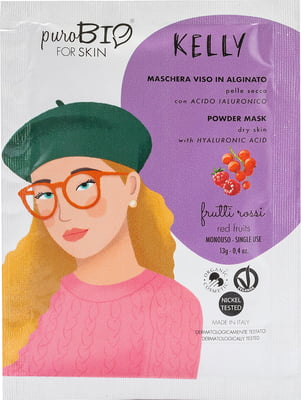 purobio masque Kelly Fruit rouge peau seche