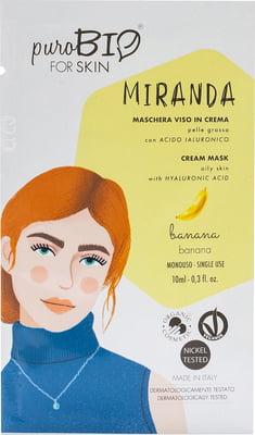 purobio masque Miranda peau grase banane